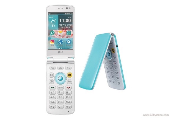 LG Ice Cream Smart Flip 2