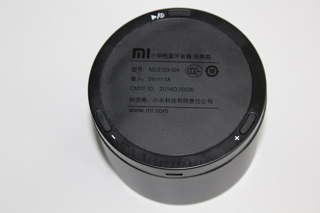 Xiaomi Buttons rubber Feet